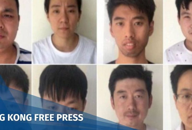 pakistan arrested chinese
