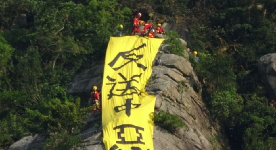 extradition banners lion rock beacon hill