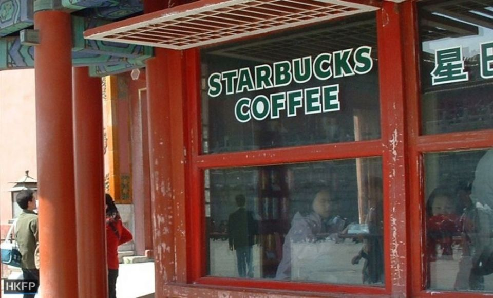 Forbidden City Starbucks