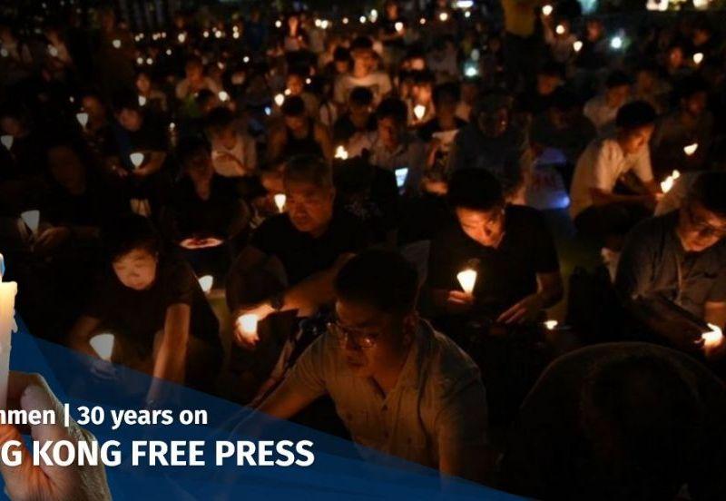 Tiananmen massacre 1989