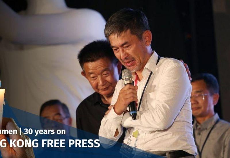Li Xiaoming Taiwan Tiananmen Massacre