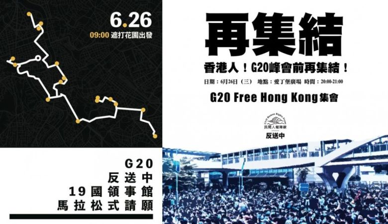 Protests June 26