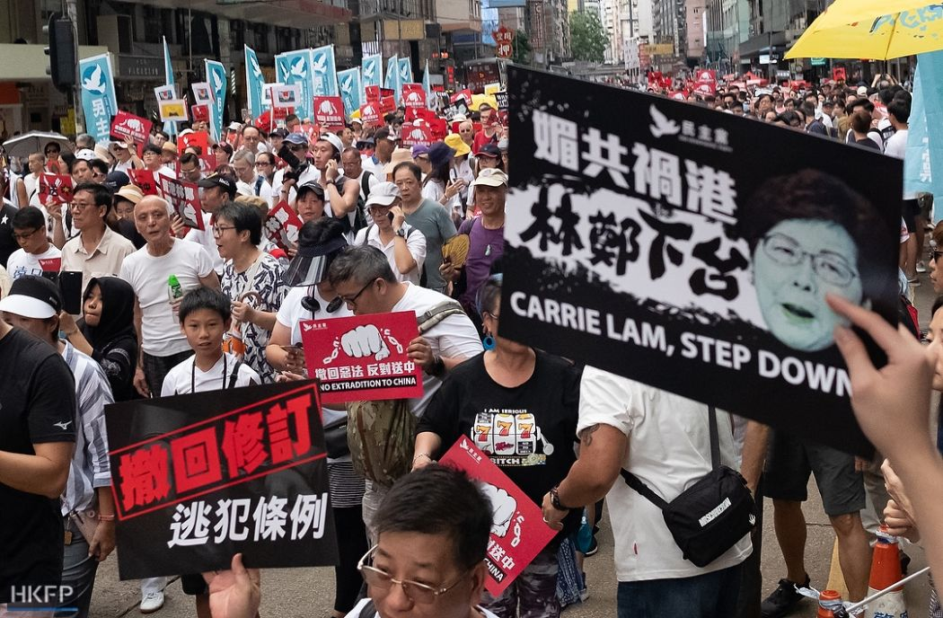 china extradition bill june 16 may james (14) carrie lam (Copy)