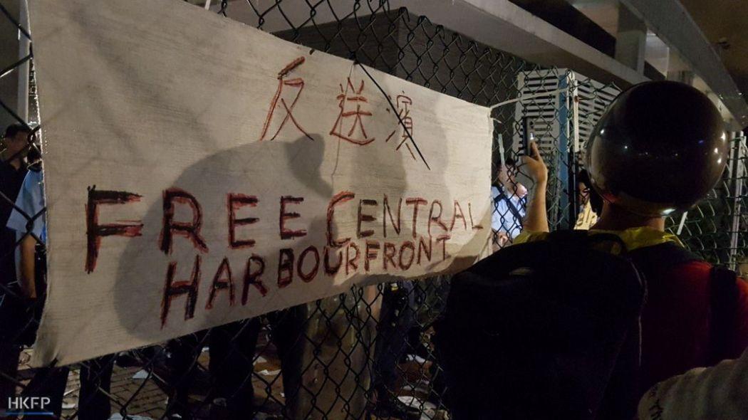 june 28 pla pier protest