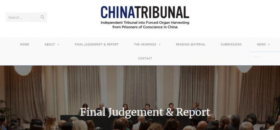 China Tribunal website.