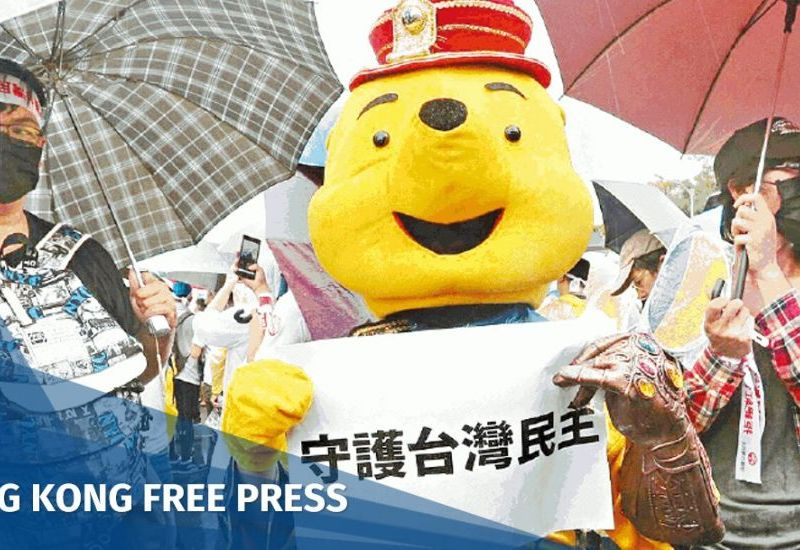 Anti-red media rally in Taiwan