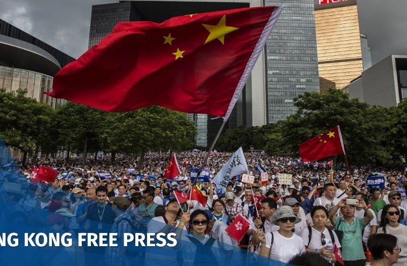 june 30 pro police rally china extradition