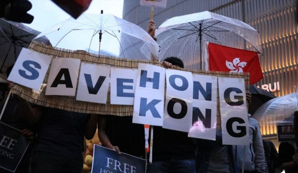 osaka g20 protest extradition (1)