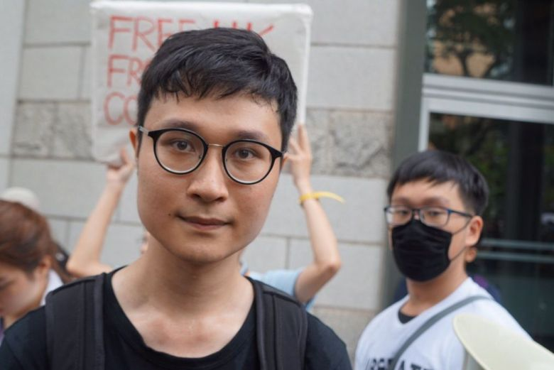 june 26 china extradition g20 rally