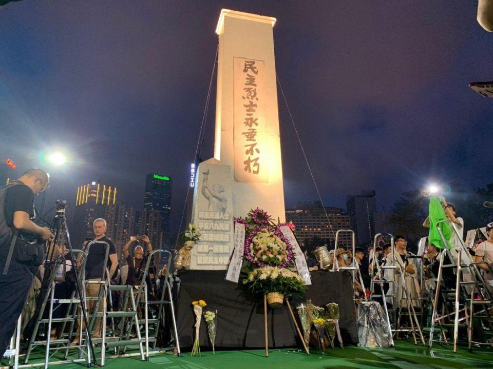 tiananmen massacre hong kong