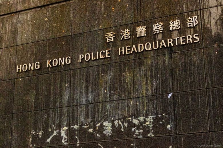 police wan chai clean june 22 extradition dan garrett