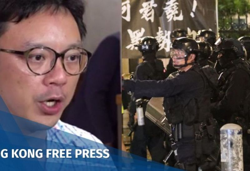max chung arrested