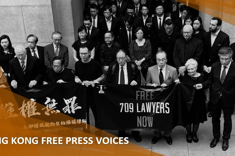 china human rights lawyers concern group
