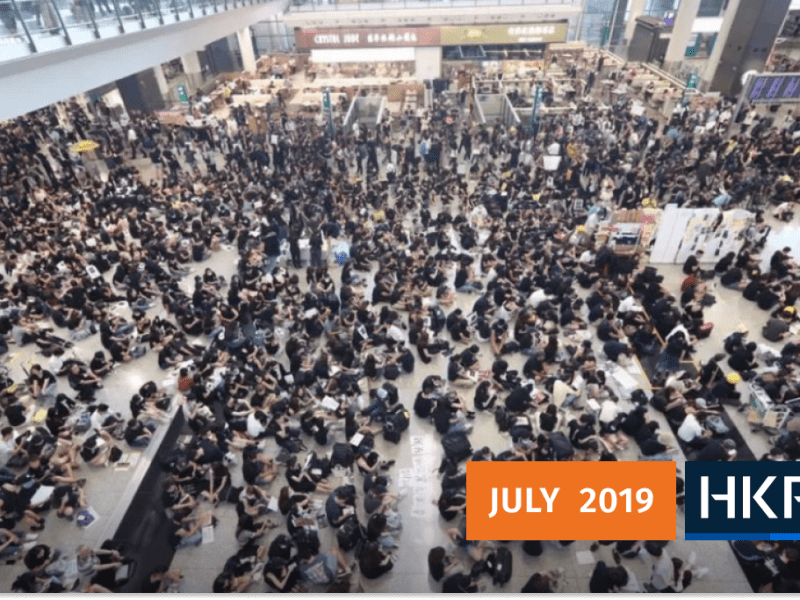 july 26 airport china extradition (14)