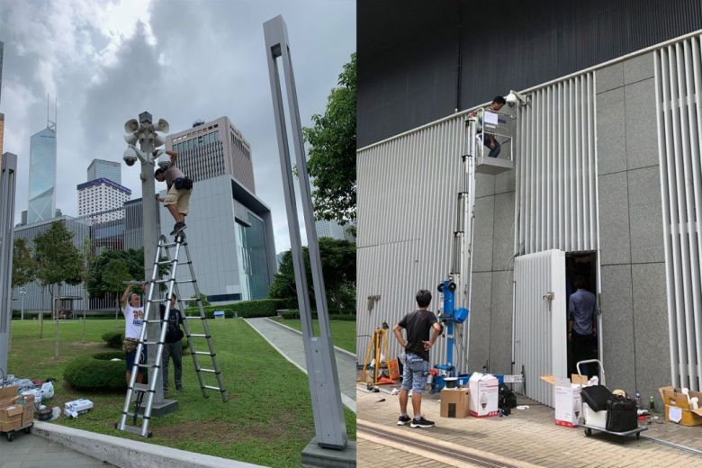 CCTV Admiralty