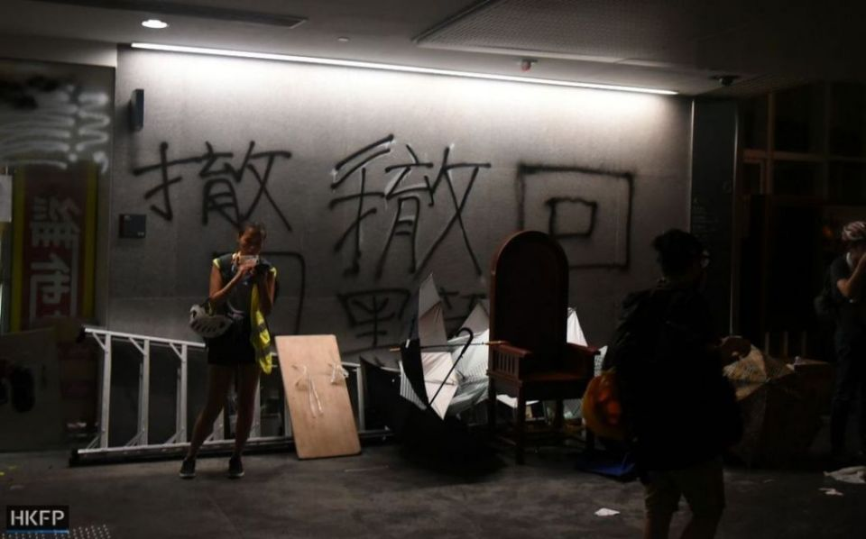 july 1 legco storming china extradition (5)