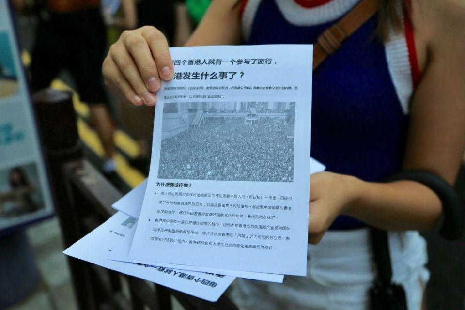 july 7 china extradition kowloon rail
