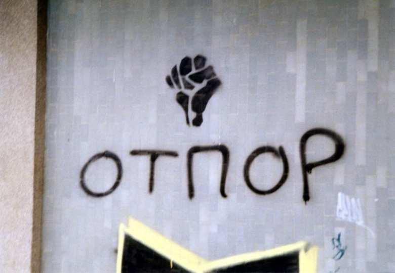 Otpor sign serbia