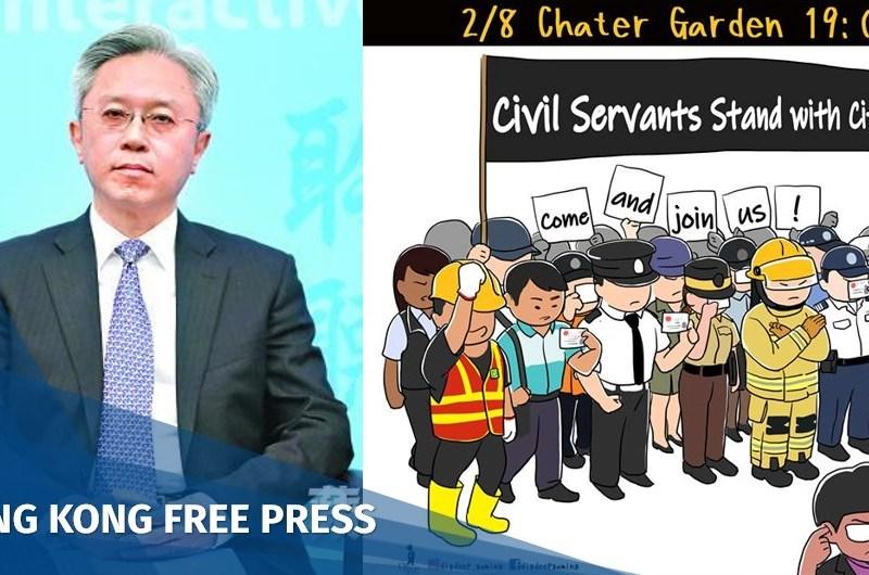 civil servants
