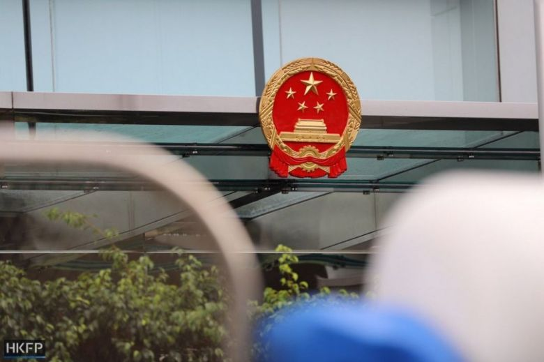 august 31 china extradition