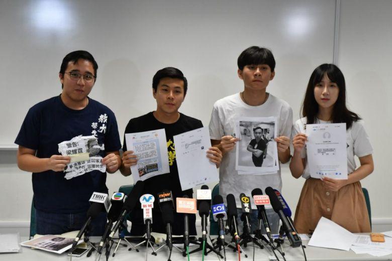 student leaders threat