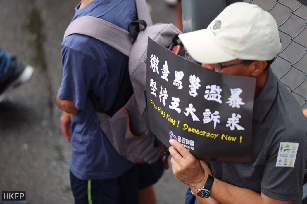 august 18 CHRF china extradition
