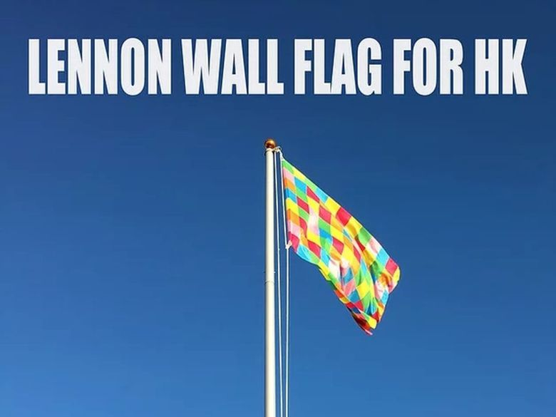 badiucao lennon wall flag