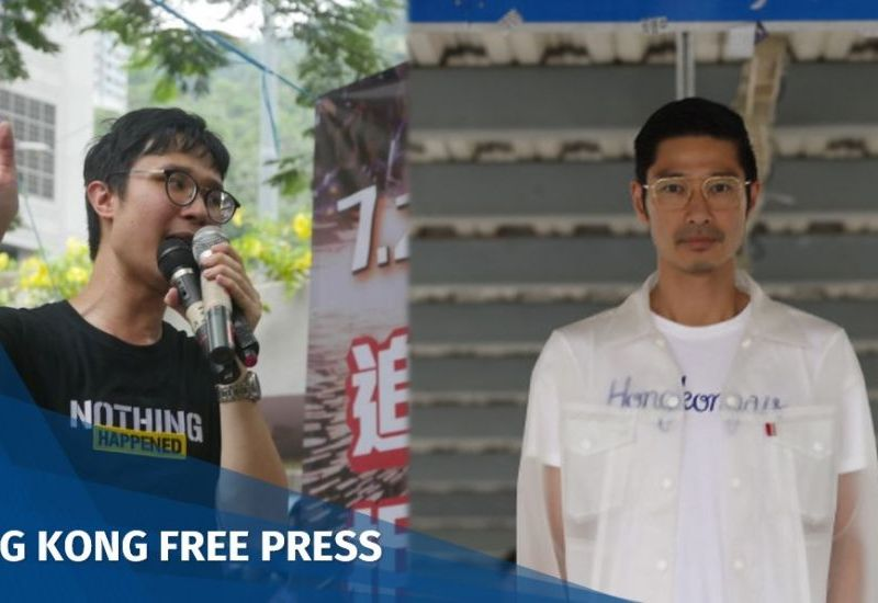 Gregory Wong Ventus Lau