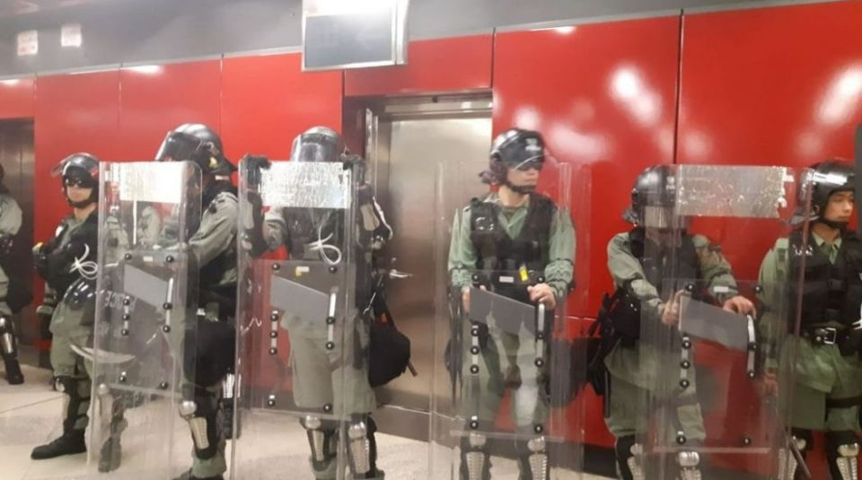 police mtr