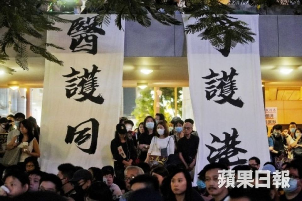 chater garden medical worker rally october 26