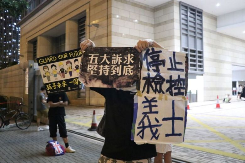 west kowloon magistrates' court protest