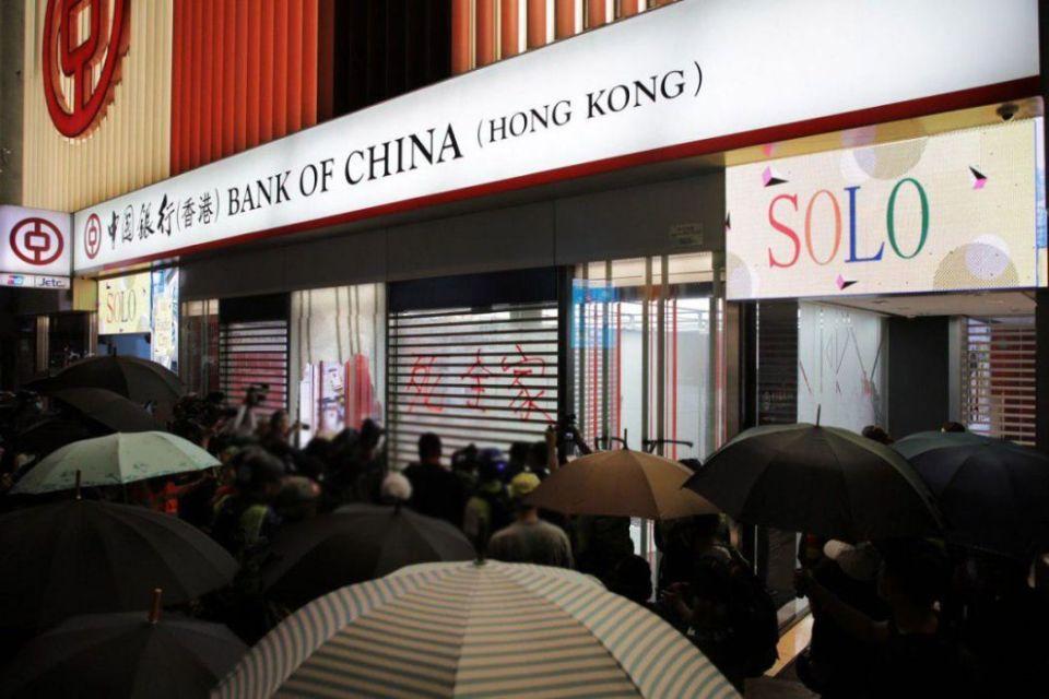 bank of china mong kok october 4