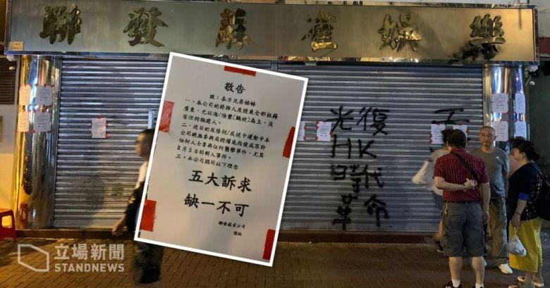 mahjong house Tsuen Wan