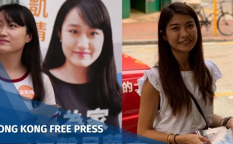hong kong candidates attacks