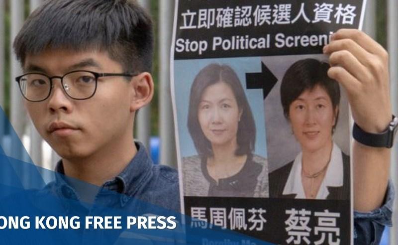 joshua wong banned
