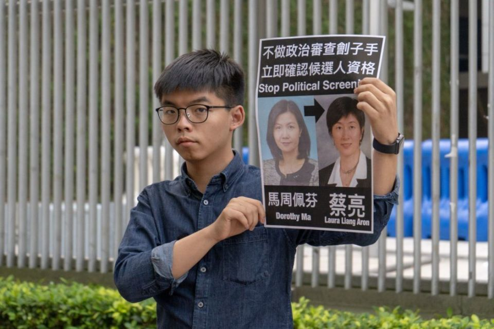 """October 26"" Joshua Wong Dorothy Ma"