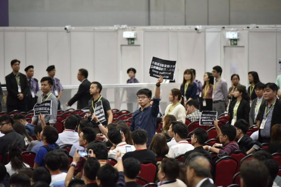 """""""October 26"""" Joshua Wong Dorothy Ma briefing session"""