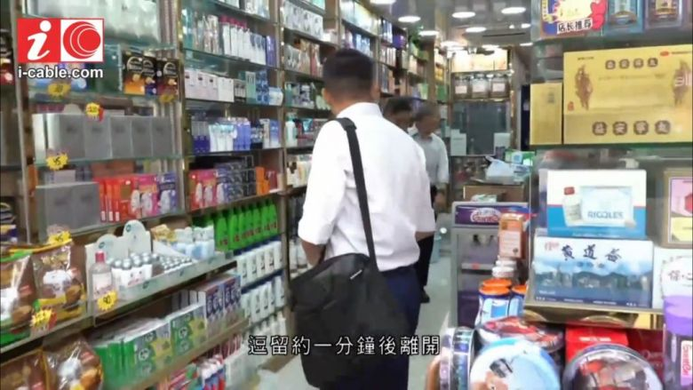 Yau Ma Tei pharmacy police apology