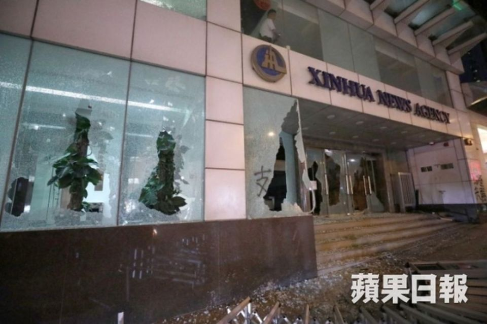 xinhua news agency vandalism november 3