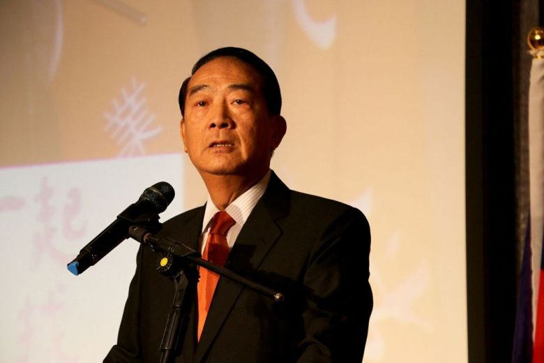 James Soong