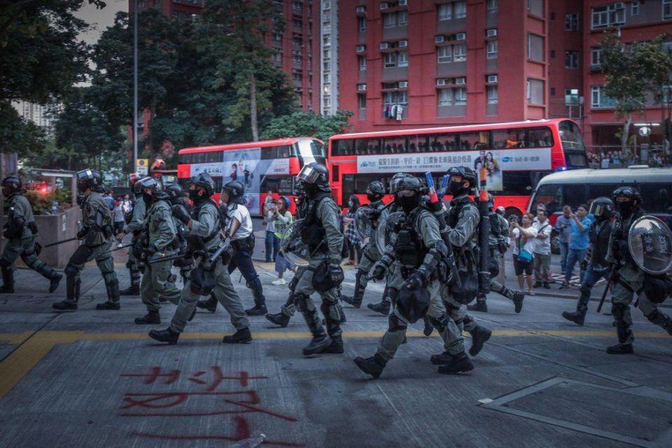 riot police november 11