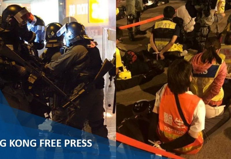 polyu police arrest medics november 18
