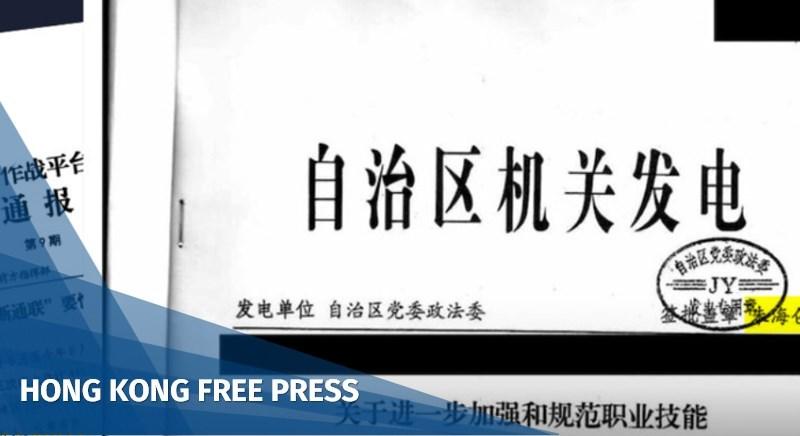 xinjiang papers