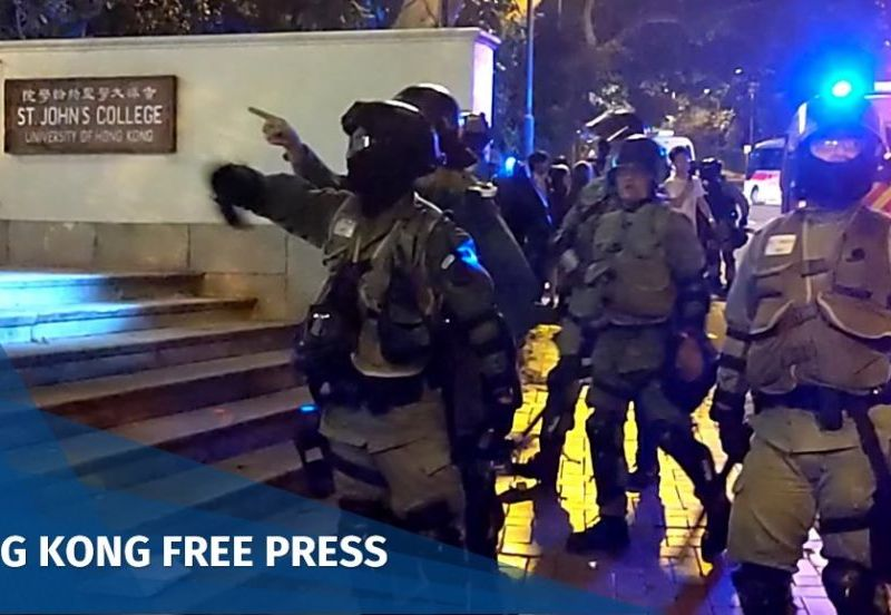 police hku pepper spray residential hall