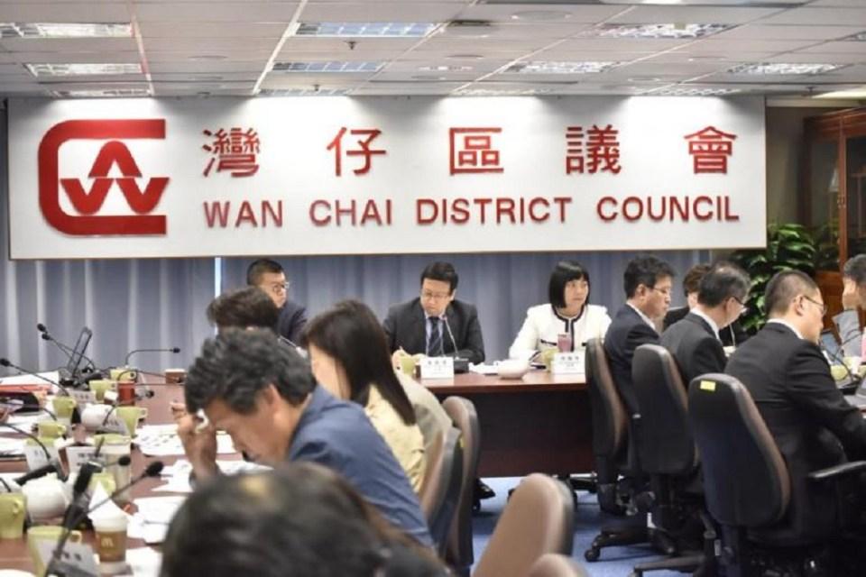 Wanchai District Council