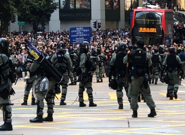 Riot police Central
