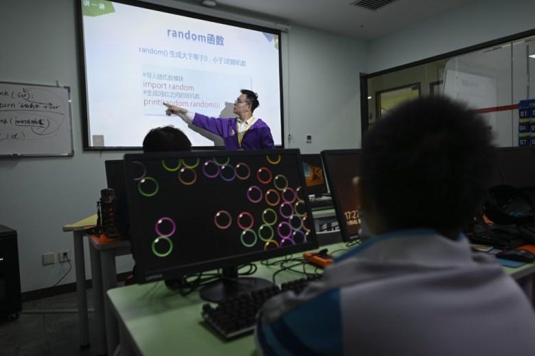 China coding