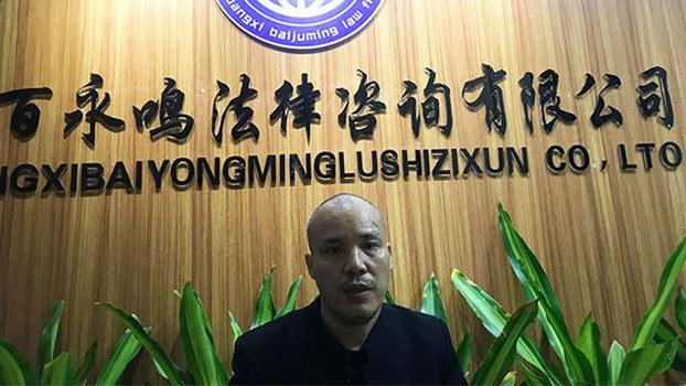 Tan Yongpei