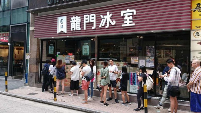 lung mun cafe causeway bay