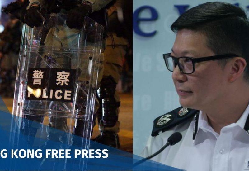 chris tang police leaked memo